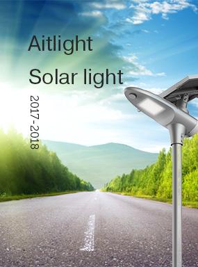 Solar Street light Catalog